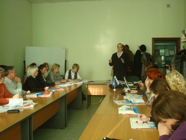 Семинар с работодателями. 2011 г.