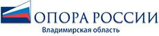 Новости Опоры России