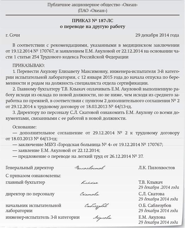 договор на информационные услуги образец