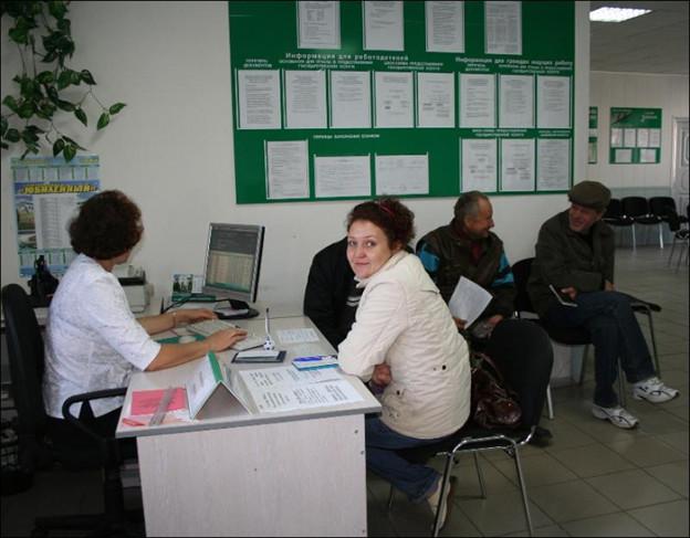 служба занятости свердловского района орловской области главной функцией термобелья