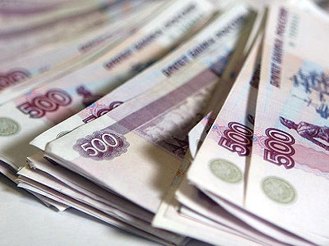 money-kompensation