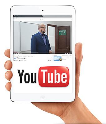 Видео с семинара Правовой защиты